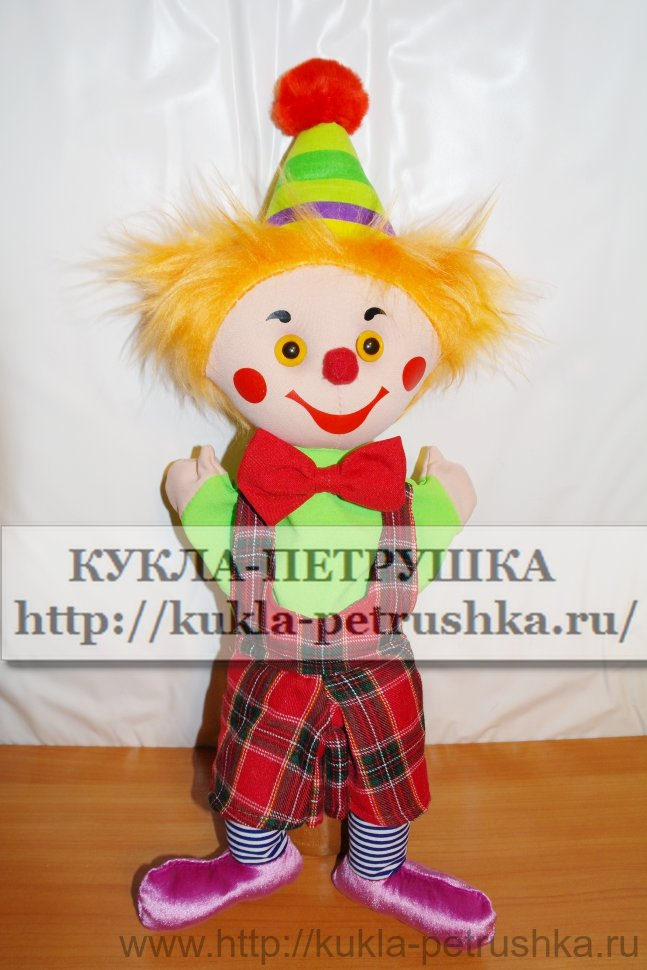 КУКЛА-ПЕТРУШКА